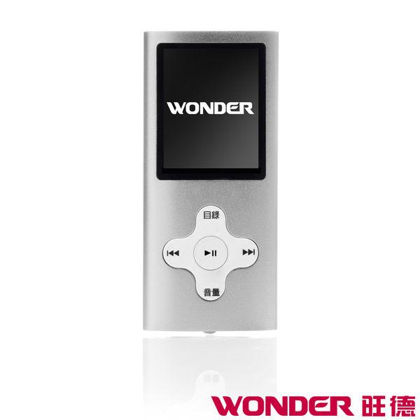 WONDER旺德 數位播放器 WM-302(8G)