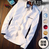 大尺碼潮流襯衫‧撞色領口口袋加絨長袖襯衫‧七色‧加大尺碼【NTJBCS22】-TAIJI-