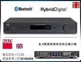 『盛昱音響』英國 NAD 數位/類比兩綜合擴大機 C328 - 建議售價 / NT$18900
