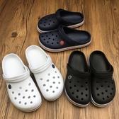 洞洞鞋 羅敷女洞洞鞋經典情侶款純色貼邊大頭鞋海沙灘涼拖鞋休閑男花園鞋 曼慕衣櫃