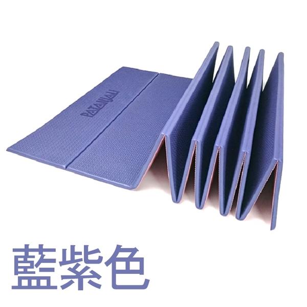 【折疊式雙色瑜珈墊(附背袋)】瑜珈墊 瑜珈 墊子 地墊 躺墊 運動地墊 台灣製造 M0600 [百貨通]