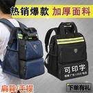 電工雙肩工具背包男大加厚帆布工具包通信家電多功能維修包法 快速出貨