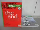 【書寶二手書T3/雜誌期刊_RHV】科學人_104~109期間_共6本合售_the end
