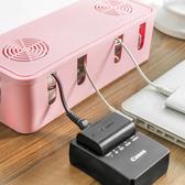 ✭米菈 館✭【R76 】電線桌面整理盒插線板理線盒電源線電腦網線盒遙控器隱藏式整理