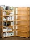 簡易書架落地簡約現代實木學生書柜多層桌上收納架組合兒童置物架YYP 瑪奇哈朵