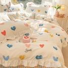 被套 公主風水洗棉四件套床上用品女孩床單被套四季通用四件套