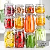 玻璃密封罐玻璃瓶子帶蓋廚房食品家用儲物罐【小檸檬3C】
