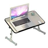 床上小桌子折疊桌電腦做桌簡易家用小書桌小桌板寢室懶人桌
