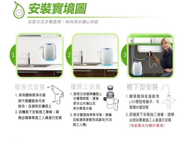 3M UVA3000紫外線殺菌淨水器(廚下型) 贈送UVA紫外線殺菌燈匣一支
