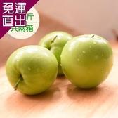 饗果樂 燕巢牛奶蜜棗4台斤/約16-18粒,(共2箱) E09400016【免運直出】