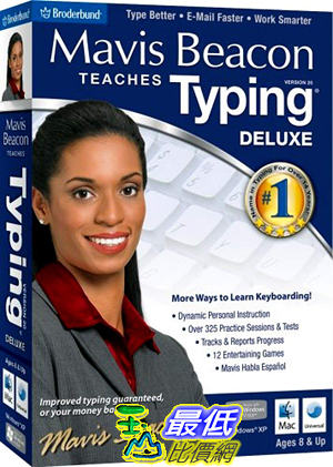 [7美國直購] 2018 amazon 亞馬遜暢銷軟體 Mavis Beacon Teaches Typing Deluxe 20 Old Version
