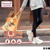 《MA0372》台灣製輕量保暖升溫發熱孕婦褲/內搭褲 OrangeBear