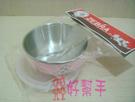 **好幫手生活雜鋪**斑馬兒童碗 附湯匙11CM0.5L-----隔熱碗.兒童碗.調理碗.白鐵碗