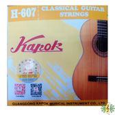 古典吉他弦 [網音樂城] Kapok 古典吉他 尼龍 套弦 木吉他 吉他弦 ( 一套6條 )