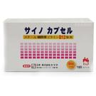 日本濰可能膠囊食品100粒(聖能、B12-500mcg)