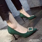 高跟鞋 高跟鞋紅色女新款8cm水鑽一字扣綠色婚鞋職業百搭新娘結婚鞋 萊俐亞