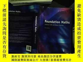 二手書博民逛書店Foundation罕見Maths (EMFS).Y167411 Tony Croft、 Robert Dav