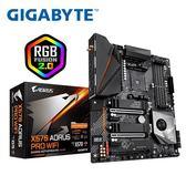 技嘉GIGABYTE X570 AORUS PRO WIFI AMD主機板