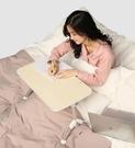 床上用筆記本電腦桌可折疊調節桌板小桌子懶人升降書桌 【全館免運】