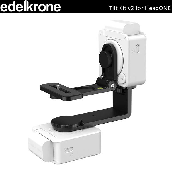 EGE 一番購】土耳其 edelkrone【Tilt Kit v2】HeadONE專用Tilt 垂直套件【公司貨】