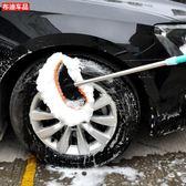 洗車刷子軟毛除塵撣子伸縮擦車拖把刷車長柄清潔工具汽車用品專用 滿598元立享89折
