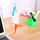 USB隨身小米風扇 大風力