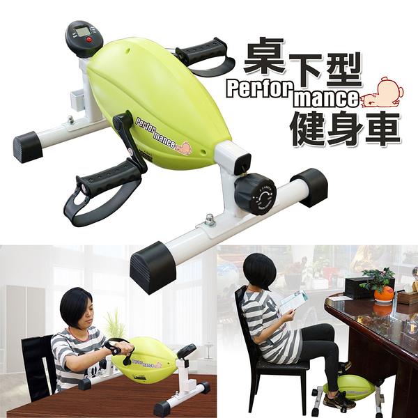 【 X-BIKE 晨昌】桌下型/手足健身車 台灣精品 70207 鴨嘴獸