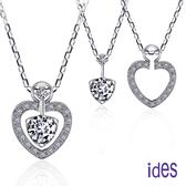 ides 愛蒂思 設計款1克拉E/VS2八心八箭完美車工鑽石項鍊/心型愛心/組合式