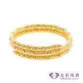 【光彩珠寶】日本18K金磁鐵手環/戒指兩用款-金