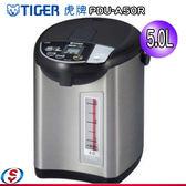 【信源電器】5.0L【TIGER虎牌 超大按鈕電熱水瓶】PDU-A50R