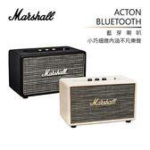 【買就送711禮券$300+24期0利率】Marshall 英國 藍芽喇叭 Acton Bluetooth