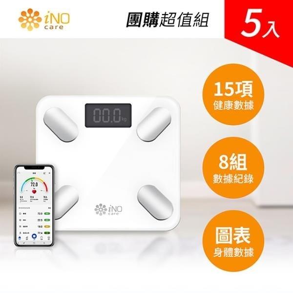 【南紡購物中心】iNO CD850 15合1健康管理藍牙智慧體重計-白(五入團購組)