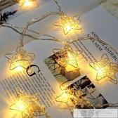 新品星星燈LED小彩燈閃燈串燈ins同款房間布置臥室裝飾防水燈串 雙12購物節