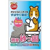 『寵喵樂旗艦店』日本Marukan MR-966凝結消臭鼠砂650g
