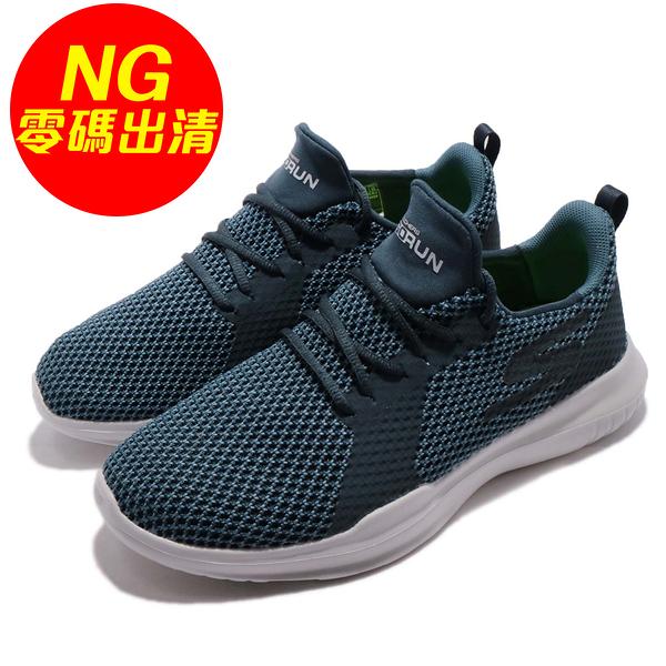 【US9.5-NG出清】Skechers 慢跑鞋 Go Run Mojo PEP 藍 白 外觀大小腳 男鞋 運動鞋【PUMP306】