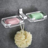 雙十二狂歡購  肥皂架免打孔衛生間肥皂盒香皂盒吸盤壁掛式創意瀝水雙置物架墻壁 小巨蛋之家