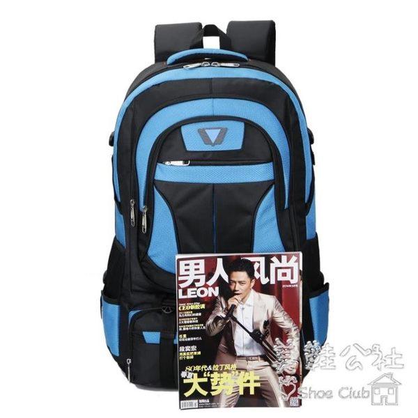 2017新款大容量戶外旅遊男女通用登山雙肩背包 Sq3309 『美鞋公社』