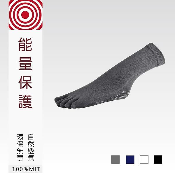 遠紅外線 止滑五趾襪 │瑜珈襪│室內襪【旅行家】81010