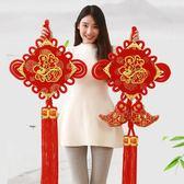 中國結中國結客廳大號掛件福字壁掛魚小中國結新年過年家居背景裝飾用品wy