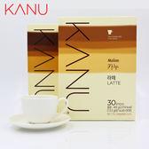 韓國 MAXIM KANU 拿鐵咖啡/雙倍濃縮拿鐵 漸層包裝 (13.5g*30)【庫奇小舖】