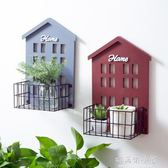 鐵藝小房子花架客廳牆壁裝飾置物架臥室牆上牆面壁掛收納籃收納架 好再來小屋 NMS