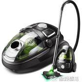 吸塵器 吸塵器家用手持式靜音強力除螨大功率小型迷你臥式吸塵機【全館九折】
