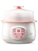 電燉鍋砂鍋煮粥神器煲湯陶瓷隔水燉家用全自動小燕窩電燉盅 伊莎gz