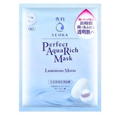洗顏專科完美保濕亮澤面膜25ml單片