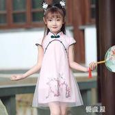 女童旗袍夏薄款小女孩蕾絲復古連衣裙中國風洋氣公主裙兒童演出服 QG29754『優童屋』
