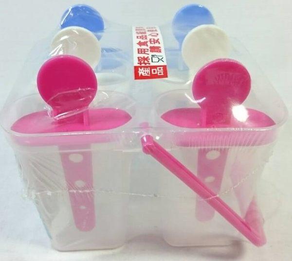 吉米冰棒 K-331【88103312】製冰盒 冰棒盒《八八八e網購