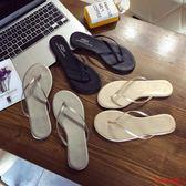 夾腳拖鞋黑色皮簡約海邊平底跟防滑夾腳人字拖女夏時尚外穿沙灘涼拖鞋
