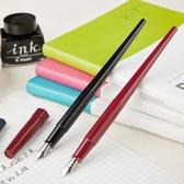 米蘭 日本百樂/PILOT DPP/DPN-70纖揚長筆桿墨水筆手繪速寫練字鋼筆