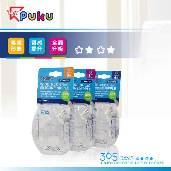 【奇買親子購物網】藍色企鵝 PUKU Petit 經典寬口徑圓孔S奶嘴(二入)