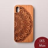 Woodu 木製手機殼 曼陀羅 iPhone XS Max適用
